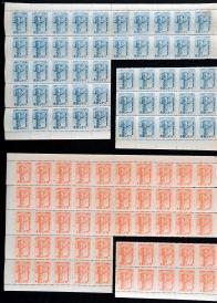 """1943年 伪蒙疆""""蒙古邮电创办五周年纪念""""邮票2枚全套全张(整版) 各五十枚(挺版) HXTX107595"""