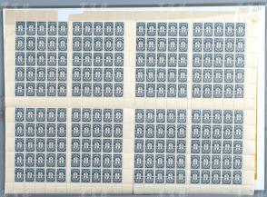 1913年 倫敦版欠資郵票全張(整版) 二百枚(8全格,每格25枚,有邊紙) HXTX107583