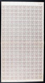 民國 中央信托局節約建國儲金郵票(2元)全張(整版) 二百枚(折版) HXTX107584