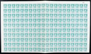 1949年 重慶華南版孫中山像基數郵票(4分)全張(整版) 二百枚(折版,帶四邊紙、右下角廠銘) HXTX107588