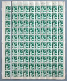 """1943年 偽滿""""赤十字社創立五周年紀念""""郵票1枚全套(6分) 全張(整版)一百枚(帶下廠銘) HXTX107590"""