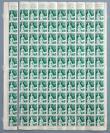 """1943年 伪满""""赤十字社创立五周年纪念""""邮票1枚全套(6分)全张(整版)一百枚(带下厂铭) HXTX226315"""