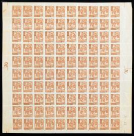 1944年 郵政儲蓄金郵票(100元)全張(整版) 一百枚(折版,透印變體) HXTX107593