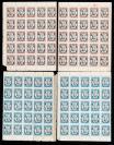 """民国 旧约版孙中山像加盖""""节约储金""""邮票2枚全套全张(整版)各五十枚 HXTX226314"""