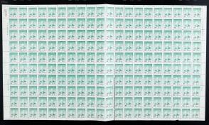 1949年 上海中央版孫中山像郵票(10元)全張(整版) 二百枚(折版,帶邊紙、四廠銘) HXTX107589
