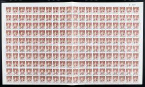 1949年 上海大東二版孫中山像(100元)郵票全張(整版) 二百枚(折版,帶四廠銘) HXTX107587