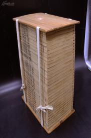 伟大的科学家,活字印刷的发现者记录者沈括等三人文集大全】清光绪初刻初印《沈氏三先生文集》一夹板32厚册一套六十二卷。西溪集十卷,长兴集四十一卷,云巢编十卷,附?#23478;?#21367;。记录地动仪、观象仪构造原理及制作,活字印刷的制作方法。活字印刷屹立于世界之林,印刷精美。初刻初印,国内孤本,珍贵罕见