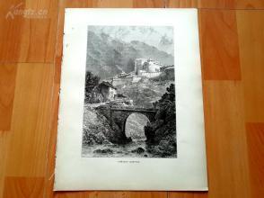 1878年木刻《吉尔河畔柯腊堡,法国》(CHÂTEAU QUEYRAS)---选自《如画的欧罗巴》,31.5*24厘米--精美,漂亮,高质量