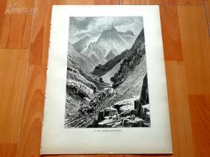 1878年木刻《在卡拉拉山的群山之中,意大利阿尔卑斯山脉》(IN THE CARRARA MOUNTAINS)---选自《如画的欧罗巴》,31.5*24厘米--精美,漂亮,高质量