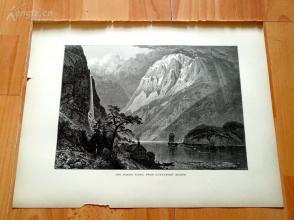 1878年木刻《纳特罗峡湾风光,源自居德旺恩,挪威》(THE NAERO FJORD, FROM GUDVANGEN)---选自《如画的欧罗巴》,31.5*24厘米--精美,漂亮,高质量