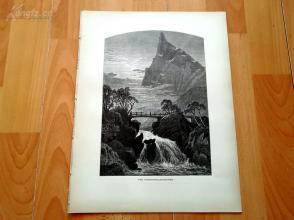 1878年木刻《挪威风光》(THE HORNINGDALSKRAKKEN)---选自《如画的欧罗巴》,31.5*24厘米--精美,漂亮,高质量