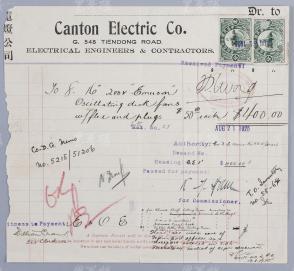 一九二五年 上海電燈公司發票 一件(貼中華民國印花稅票長城圖貳分兩枚) HXTX108342