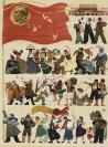 1962年 人民美术出版社出版 黄传伟、孙能子作《在毛泽东的旗帜下胜利前进》宣传画 一张(尺寸:68*51cm) HXTX110142