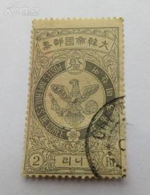 大韩帝国邮票1903年发行--八卦展鹰图--面值贰厘邮票---信销票