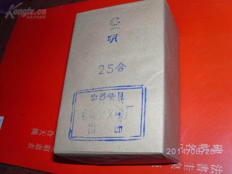 《黎明松烟》一大包共25小盒,出口日本,墨锭,固体墨