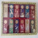安徽老胡开文国画用墨,重一斤二两,12属相彩色矿物墨,国画佳品。出口礼品。
