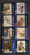 1979年版1980年印本连环画《 三国演义》( 全48册)—上海人民美术社出版