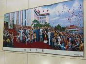 织锦【举国欢庆,伟业千秋】,东方红丝织厂敬制,长160厘米宽60厘米