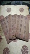 《翁同 龢》书法真迹四对联写在古籍封面上《诗经集成》四册    现存 有卷18,卷26+27+31¥梵静¥