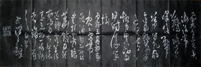 手拓非印刷——王铎草书 拓片