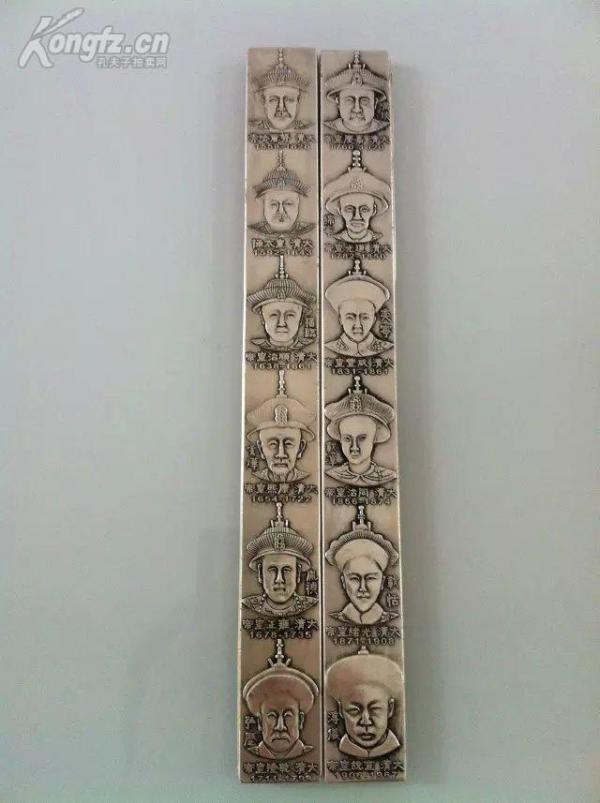 白銅鎏銀  大清十二皇帝鎮紙一對 ,重276克