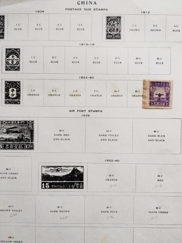 晋察冀边区邮票
