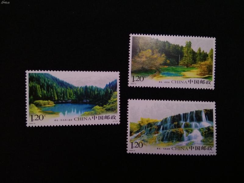 2009-18 黄龙邮票新全;原胶全品;面值3.6元;
