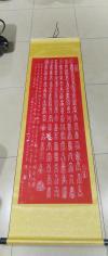 喜庆朱砂红拓片【百寿图】,已装裱,可直接悬挂,此幅佳作挂在家中,送给老人过寿等都是非常合适的
