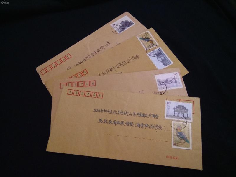 水乡古镇邮票实寄封一套4枚新全