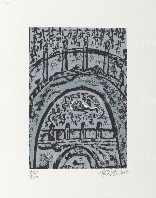 著名版画家、曾任大庆市美协副秘书长 郝强 2012年亲笔签名 北京风情系列藏书票《北京元素》一幅( 所售编号:101-120,版号随机,限量500版,作品得自于艺术家本人!)HXTX108966