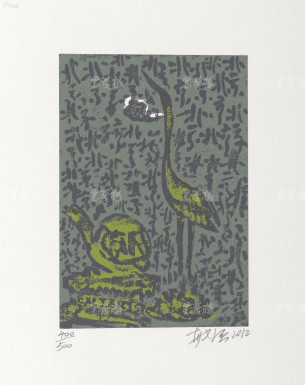 著名版画家、曾任大庆市美协副秘书长 郝强 2012年亲笔签名 北京风情系列藏书票《北京元素》一幅( 所售编号:101-120,版号随机,限量500版,作品得自于艺术家本人!)HXTX108970