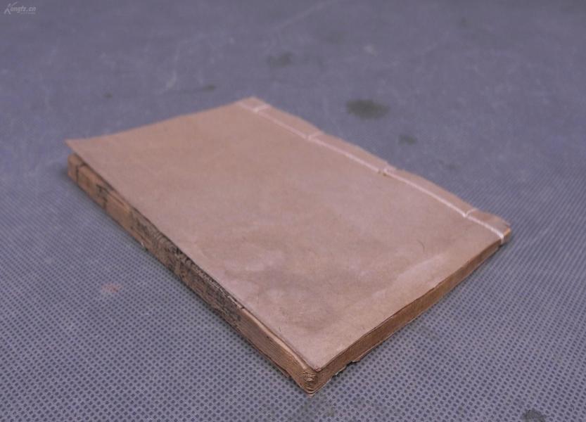 清竹紙木刻尺木堂《綱鑒易知錄》卷二十三存一冊
