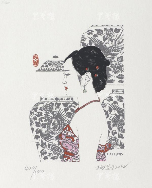 著名版畫家、中國美協藏書票研究會副主席 楊忠義 2012年親筆簽名 北京風情系列藏書票《京都女孩》一幅( 所售編號:101-120,版號隨機,限量500版,作品得自于藝術家本人!)HXTX109021