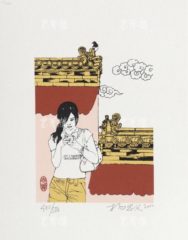 著名版畫家、中國美協藏書票研究會副主席 楊忠義 2012年親筆簽名 北京風情系列藏書票《京都女孩》一幅( 所售編號:101-120,版號隨機,限量500版,作品得自于藝術家本人!)HXTX109018