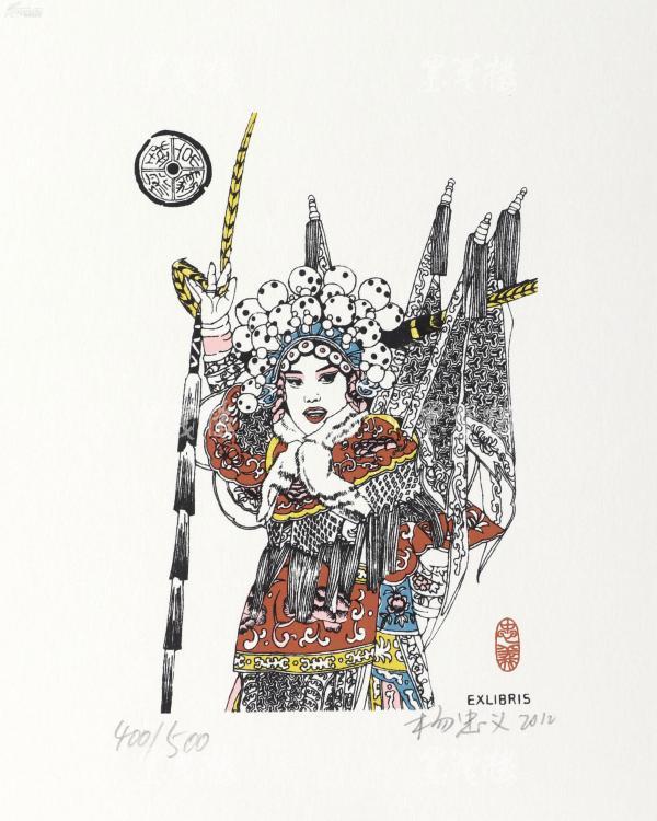 著名版畫家、中國美協藏書票研究會副主席 楊忠義 2012年親筆簽名 北京風情系列藏書票《戲劇人物》一幅( 所售編號:101-120,版號隨機,限量500版,作品得自于藝術家本人!)HXTX109013