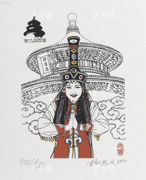 著名版畫家、中國美協藏書票研究會副主席 楊忠義 2012年親筆簽名 北京風情系列藏書票《京都女孩》一幅( 所售編號:101-120,版號隨機,限量500版,作品得自于藝術家本人!)HXTX109024