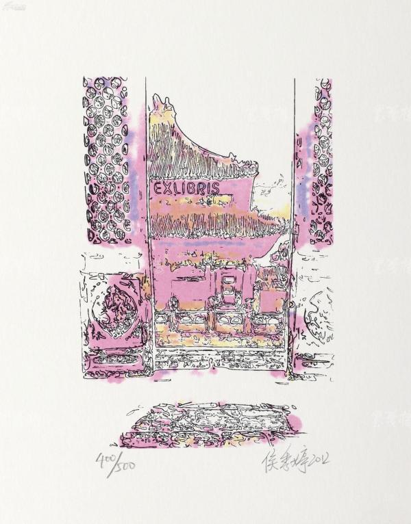 著名藏书票作家、深圳藏书票协会会长 侯秀婷 2012年亲笔签名 北京风情系列藏书票《故宫》一幅( 所售编号:101-120,版号随机,限量500版,作品得自于艺术家本人!)HXTX108984