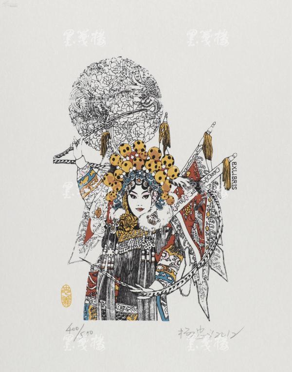 著名版畫家、中國美協藏書票研究會副主席 楊忠義 2012年親筆簽名 北京風情系列藏書票《戲劇人物》一幅( 所售編號:101-120,版號隨機,限量500版,作品得自于藝術家本人!)HXTX109025