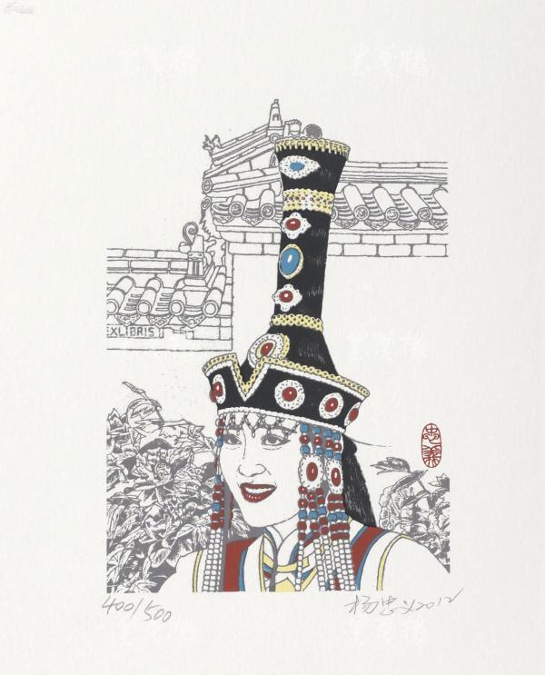 著名版畫家、中國美協藏書票研究會副主席 楊忠義 2012年親筆簽名 北京風情系列藏書票《京都女孩》一幅( 所售編號:101-120,版號隨機,限量500版,作品得自于藝術家本人!)HXTX109017