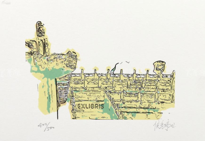 著名藏书票作家、深圳藏书票协会会长 侯秀婷 2012年亲笔签名 北京风情系列藏书票《故宫》一幅( 所售编号:101-120,版号随机,限量500版,作品得自于艺术家本人!)HXTX108990