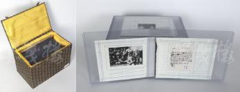 建国后 《刘伯承元帅》 照片原稿一组一百一十余张 附总政治部解放军画报社档案袋 及函盒(有排版手迹)HXTX111552