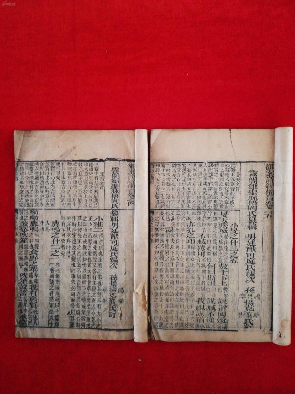 御案詩經備旨卷四卷五,清線裝竹紙木刻本,刻印精良,清晰,為詩經少見之版本,內頁輕微水漬,前后書皮輕微破損,裝訂線是后訂的