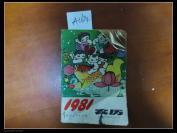 1981农历