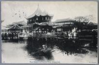 """清末 老上海 """"豫园城隍庙"""" 风光实寄明信片 一枚(贴邮票一枚,尺寸:8.9*13.9cm) HXTX312565"""