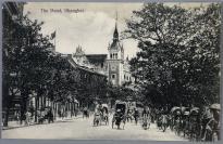 """清末 老上海 """"外滩"""" 风光实寄明信片 一枚(贴美国邮票一枚,销上海美国在华客邮局邮戳,尺寸:8.9*14cm) HXTX312570"""