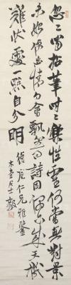 日本近代著名政治家、日本第二十九任内阁总理大臣 犬养毅(木堂居士) 书法作品 一幅附原装桐木盒(纸本立轴,画芯约5平尺,钤印:毅印,木堂等) HXTX110768