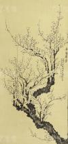 【原装旧裱】佚名摹 明钱塘王谦牧之 写意花鸟画《卓冠群芳》一幅 (绢本立轴绫裱,瓷制轴头,画芯约2.4平尺;钤印:牧之)HXTX110788