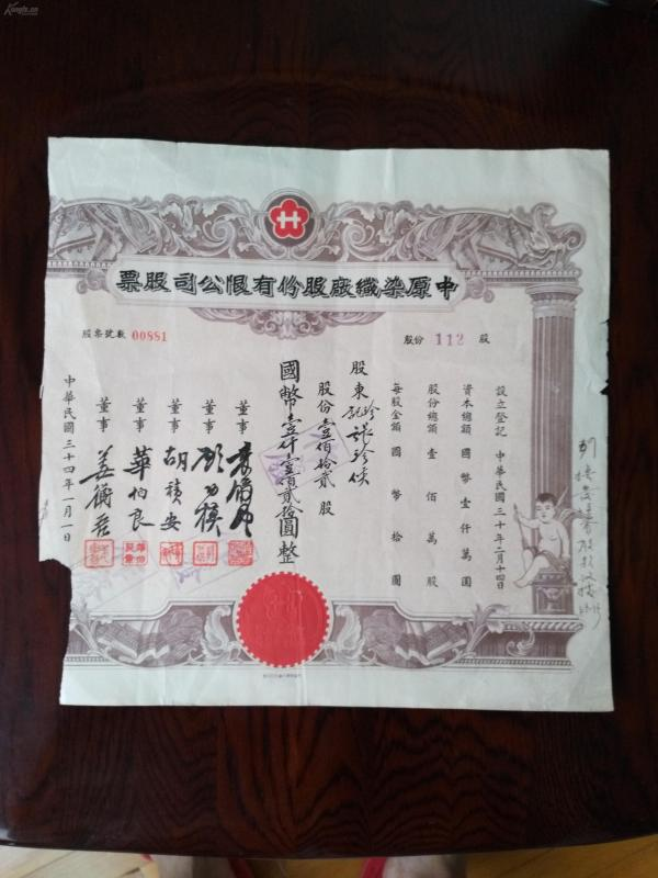 姘���34骞翠腑����缁����′唤�������歌�$エ锛�甯�姘��藉�拌�辩�绁�锛���������.