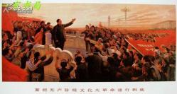 ★红色记忆★1977年1版《百幅文革宣传画》—100幅整版红色宣传画 8开(41x28cm)