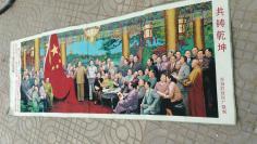 织锦共铸乾坤,东方红丝织厂敬制,红色收藏展览